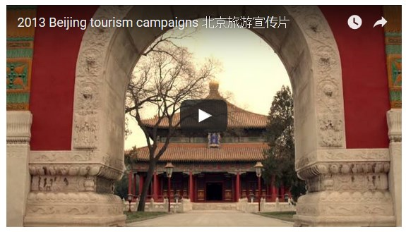 A Love Letter to Beijing